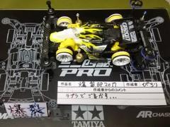 爆裂GP2017 コンデレ優秀賞