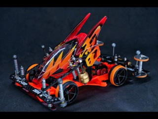 THUNDER SHOT MKII ORANGE VER.