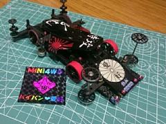 MS-235改 VersionKAMIKAZE