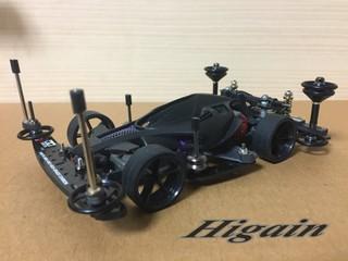 Higain (TZ-X Edition 001)