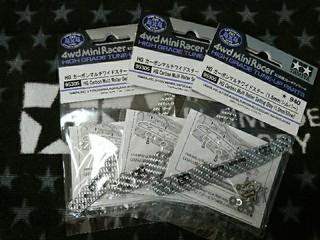 HGカーボンマルチワイドステー(1.5mm/シルバー)[2017/3/12]