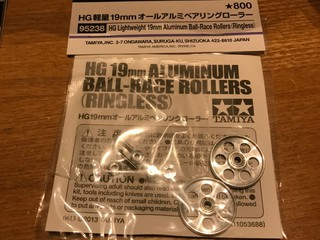 HG 軽量 19mm オールアルミベアリングローラー