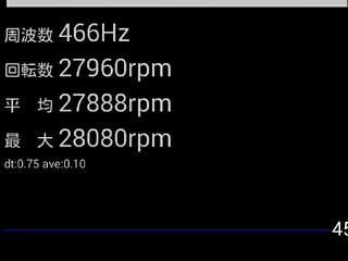 SD開けポン2.5v