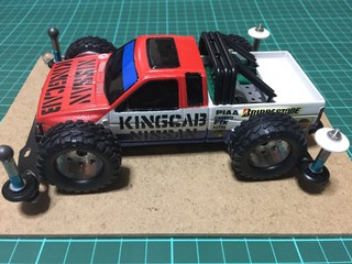 Nissan King Cab Dirt track