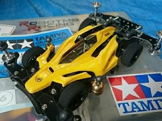 "Aero Avante ""yellow"""