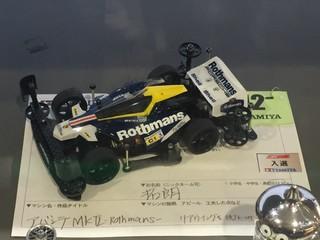アバンテmkⅡ-Rothmans-