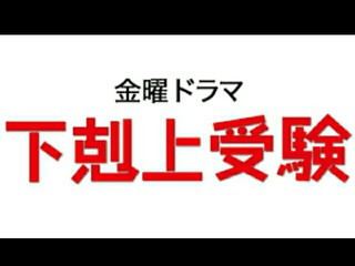山田美紅羽ちゃん!Σ(×_×;)!!!