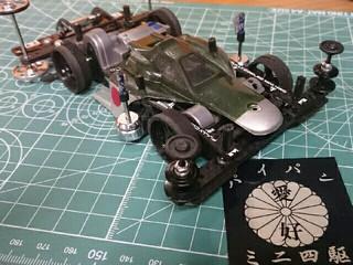 VS-240 Version ZERO