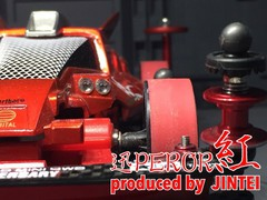 壱式 迅PEROR-紅-