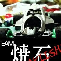 team 焼石軍団