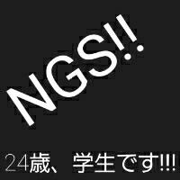 チーム24歳、学生です!! NGS