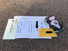 1万円ゲット桜マシン