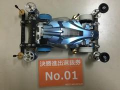 2015.2.18 WMナイトレース