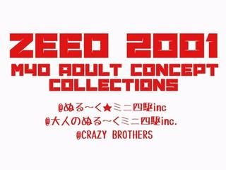 ZEED コレクションズ
