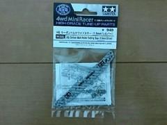 HG カーボンマルチワイドステー(1.5mm/シルバー)