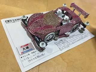 ニコ四駆&しろくまっこGT-LTD