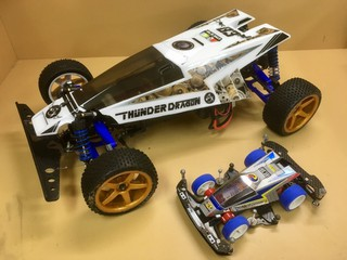 1/10 RC Thunder Dragon Custom