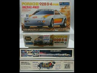 フジミ レーシング四駆 1/32ポルシェ928S-4  スペシャル
