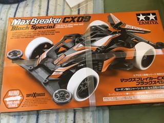 マックスブレイカーCX09 ブラックスペシャル