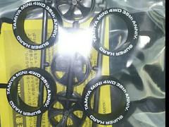 35周年ロゴ入スーパーハードローハイトタイヤ