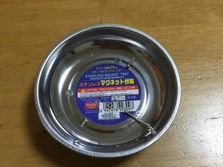 マグネット皿