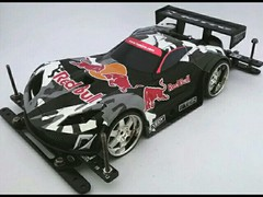 red bull theme