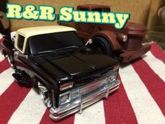 R&R SUNNY