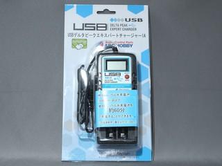 USBデルタピークエキスパートチャージャー