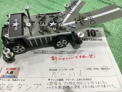 東京大会2コンデレ用マシン!