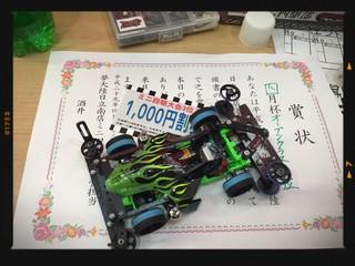 4/23 夢大陸 サテライト杯
