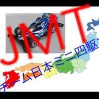 JMT 〜ジャパン・ミニ4WD・チーム〜
