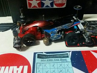 FM CHASSIS RED