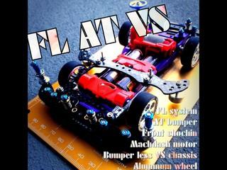 FLシステム+ATバンパー=FLAT!