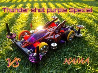Thunder shot Purple Special⭐︎