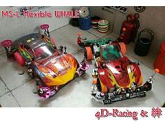 4D-Racing No.3-5  ホエール完成!