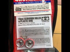19mm Red