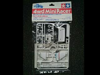 ウイングターボセット ITEM15016