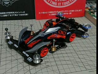 STINGER Racing Edition