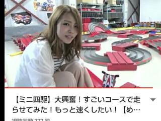 スーパーラジコン(めいちゃんがきた(;´Д`)ハァハァ🔞)