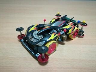 spin viper ar-fm