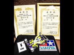 ミニ四駆部の交流会の九州大会行きました。