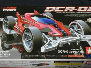 ミニ四駆PRO DCR-01(デクロス-01)
