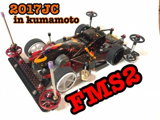 "2017""FMS2""JAPAM☆CUP"