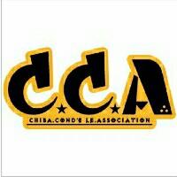 C.C.A(千葉コンデレ協会)