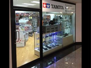 タニヤ Tamiya
