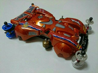 BACK BLADER metallic orange