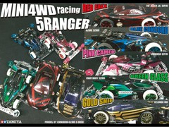 MINI4WD RACING 5RANGER