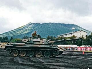 岩手山と戦車
