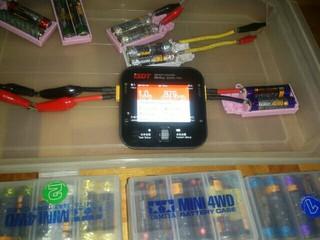 ISDT充電器テスト