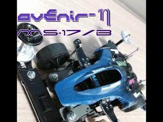 Avenir-η MS-17/B